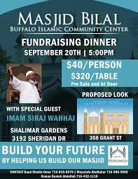 masjid bilal fundraising flyer food like flyers masjid bilal fundraising flyer