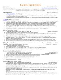 youth services hiring librarians laurenbourdages resume page 1