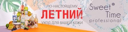<b>DOMIX</b> Professional | ВКонтакте