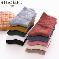 2 usd - Shop Cheap 2 usd from China 2 usd Suppliers at <b>CHAOZHU</b> ...