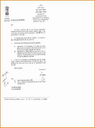 job application formet ledger paper minutes of workshop on
