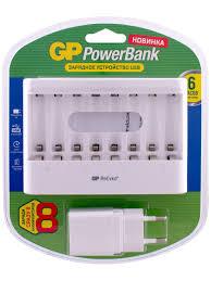 <b>Набор зарядное</b> устройство для <b>аккумуляторов</b> U811/ провод ...