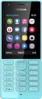 <b>Мобильный телефон Nokia 216</b> Dual Sim Blue - цена на ...