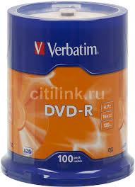 Купить Оптический <b>диск DVD-R VERBATIM</b> 4.7Гб в интернет ...