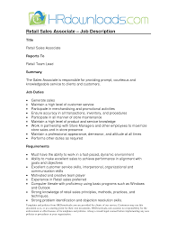 retail s associate job description duties s associate store associate description s associate duties retail s associate duties resume retail s associate duties on
