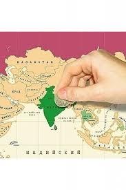 <b>Эврика Тубус</b>- <b>карта План</b> покорения мира 80х60см, цена 980 ...