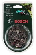 Цепи для пил для Электрическая <b>цепная пила Bosch AKE</b> 35-19 S