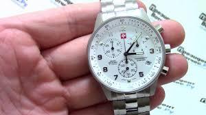 <b>Часы Swiss Military</b> by Chrono <b>SM34012</b>.<b>02</b> - видео обзор от ...