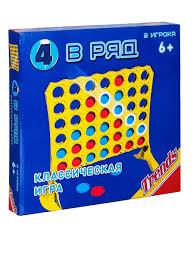 <b>Настольная игра</b> 4 В РЯД. <b>TRENDS</b> 8688843 в интернет ...