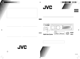 wiring diagram for jvc kd r210 wiring image wiring jvc car stereo system kd r45 user guide manualsonline com on wiring diagram for jvc kd