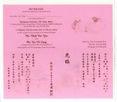 chinese wedding invitation wording template com chinese wedding invites wording wedding invitations