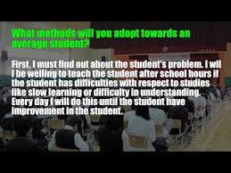 Preschool teacher interview questions - YouTube Preschool teacher interview questions