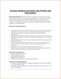 office office coordinator resume printable office coordinator resume