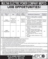 jobs 2017 multan electric power company vacancies application form mepco jobs 2017 multan electric power company vacancies application form mepco com pk