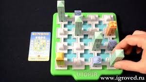 <b>Мегаполис</b>. Обзор настольной игры-<b>головоломки</b> от Игроведа ...