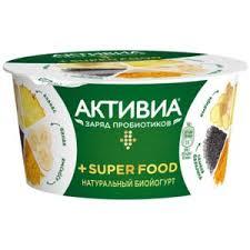 ананас food
