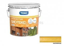 Антисептики <b>Биотекс</b> Классик в Екатеринбурге 🥇