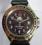 identification Vostok Tank Images?q=tbn:ANd9GcTpAmHMM9LiBpygzKb9_0mil51p15p4l5Ma6RNV4x1w1tIrUTp05GYKHEUW5g