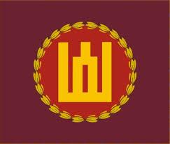 Forças Armadas da Lituânia