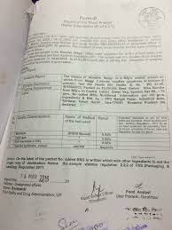 nestl eacute s half billion dollar noodle debacle in test results on the maggi sample sent to gorakhpur