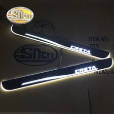 sill lights UK
