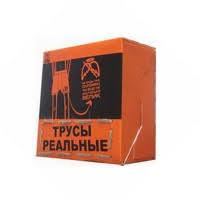 Купить <b>мужское</b> нижнее белье в Кирове, сравнить цены на ...