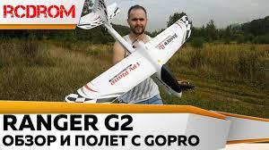 Крушение <b>радиоуправляемого самолета Volantex</b> Ranger G2 ...