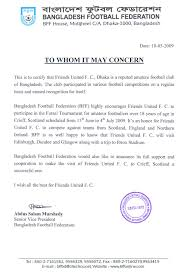letter from bff friends united fc to whom it concern