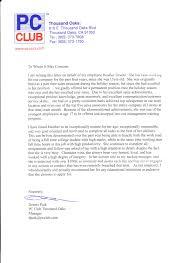 cover letter for form i  cover letter for permanent position latter for permanent job form real estate referral letter