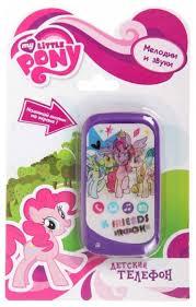 Интерактивная развивающая <b>игрушка Hasbro</b> My Little Pony ...