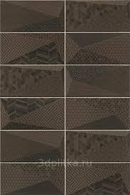 Diamond Graphite <b>Fancy</b> (7 видов рисунка) 10x20 настенная ...