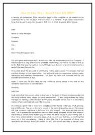 follow up letter after interview sample no response cipanewsletter how to say yes i accept your job offer