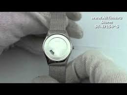 <b>Часы женские STORM</b> в Саратове (2000 товаров) 🥇