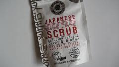 Отзывы: <b>Японский рисовый скраб для</b> лица