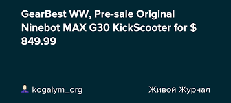 GearBest WW, <b>Pre</b>-<b>sale Original Ninebot</b> MAX G30 KickScooter for ...