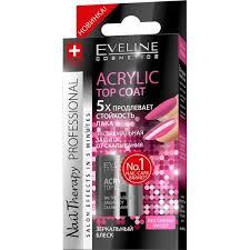 Покрытие Eveline (Эвелин) acrylic top coat <b>экстремальная</b> ...