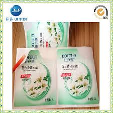 OEM Private Label Printing <b>Cosmetic</b> Skin Care <b>Waterproof PVC</b> ...