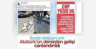 CHP'li Çeşme Belediyesi'nin Ata'ya Saygı etkinliği