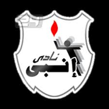 شاهد مباراة إنبي و المصري - الدورى المصرى 29-12-2014 enppi vs el masry