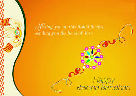 raksha bandhan essay essay online writing raksha bandhan short speech essay 2015 in hindi punjabi