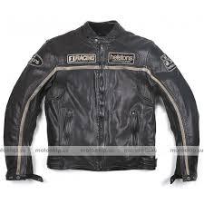 Мотокуртка <b>кожаная</b> Helstons <b>Daytona</b> Rag купить по выгодной ...