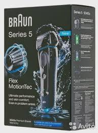 <b>Электробритва Braun 5040 S</b> купить в Новосибирской области ...