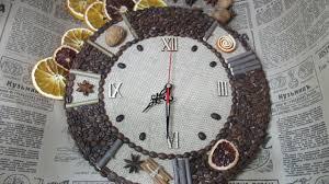 <b>Часы настенные Bolai</b> Arts Кофе 34 см (3316309) купить за 16 р.