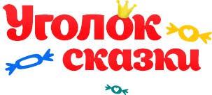 Купить <b>конфитрейд</b> оптом в Москве, по выгодной цене.