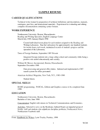 qualifications for resume getessay biz qualifications for resume