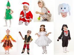 <b>Пуговка</b>! <b>Карнавальные костюмы</b> и <b>маски</b>. / Лучшее-Детям