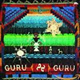 <b>kanguru</b> by <b>guru guru</b>: Amazon.co.uk: Music