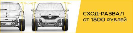 165469466R | <b>Фильтр воздушный</b> прямоугольный для <b>Renault</b> ...