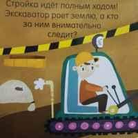 Детские книги | Издательство <b>Clever</b> | Отзывы покупателей