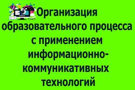 Гимназия №4 г. Могилева